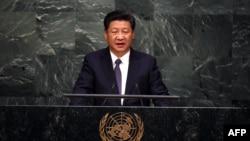 中国国家主席习近平9月26日在纽约联合国总部举行的联合国发展峰会上发言