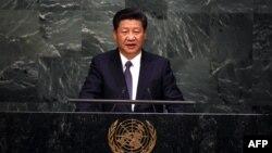 2015年9月26日中国国家主席习近平在联合国发展峰会上演讲。