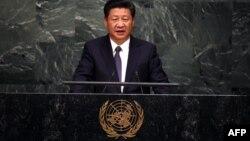 Xi Jinping, shugaban China yayinda yake jawabi a Majalisar Dinkin Duniya