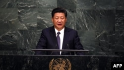 Chủ tịch Trung Quốc Tập Cận Bình phát biểu tại New York, 26/9/2015.