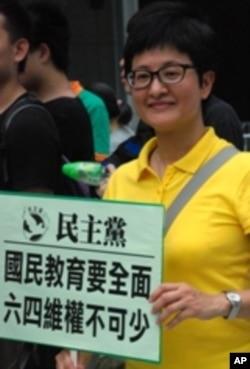 香港理工大學通識教育中心講師黃碧雲