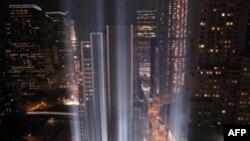 Položen venac na godišnjicu 11. septembra