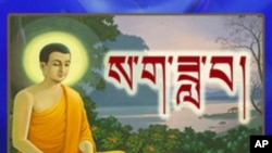 Saka Dawa: Holy Month