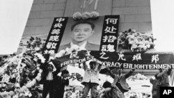 中国民主运动