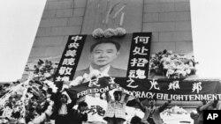 中共开明派总书记胡耀邦,其30年前去世触发八九民运(22图)