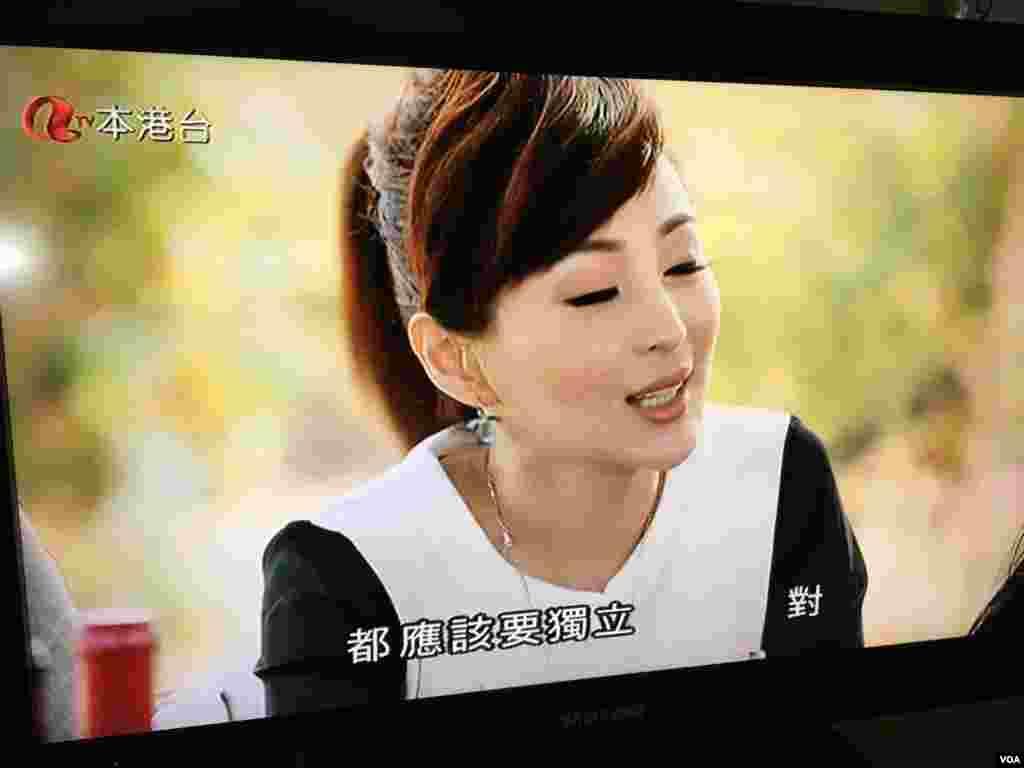香港亞視本港台「熄機」前播出的最後一個畫面。(美國之音湯惠芸拍攝)