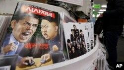 영화 '인터뷰' 해킹 사건 이후, 서울의 한 서점 가판대에 바락 오바마 미국 대통령과 김정은 북한 국방위 제1원장이 사이버 전쟁을 벌이는 모습을 담은 시사 잡지 표지가 보인다. (자료사진)
