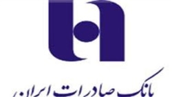 گسترش دامنه تحقیق درباره اختلاس و کلاهبرداری بانکی در ایران