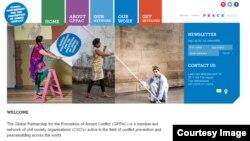 지난 2003년 코피 아난 당시 유엔 사무총장의 제안으로 설립된 '무장갈등 예방을 위한 국제파트너십(GPPAC)' 웹사이트.