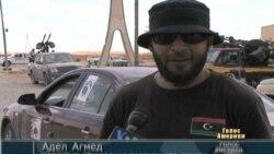 Добровольці – за лаштунками повстання у Лівії