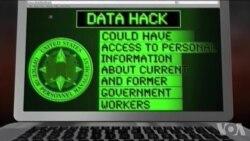 英专家:网络黑客不足以威胁国家安全