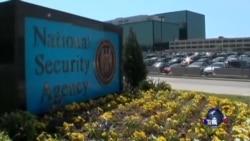 美国国家安全局有争议项目在国会面临截止期