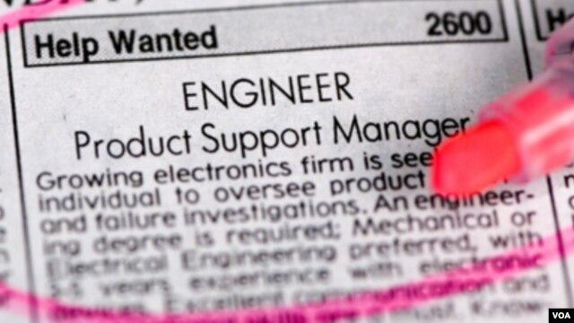Quảng cáo tuyển nhân viên