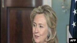 ABŞ dövlət katibi Bosniya-Herseqovinanı siyasi strukturlarda islahatlara çağırıb