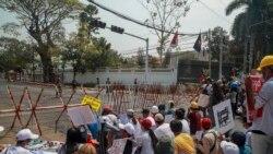 ရန်ကုန် အင်ဒိုနီးရှားသံရုံးရှေ့ ဆန္ဒပြစုဝေး