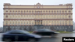 Штаб-квартира ФСБ Росії