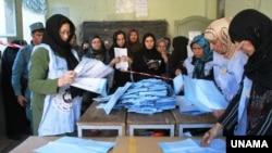 دها هزار معلم مکتب در روز رای دهی برای کمیسیون انتخابات کار خواهد کرد