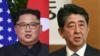 Kim Jong Un muốn gặp Thủ tướng Nhật