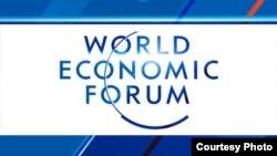 世界经济论坛标记