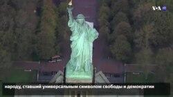 Новости США за 60 секунд: 28 oктября 2016 года