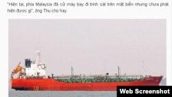 Truyền thông Việt Nam đưa tin về tàu chở dầu Sunrise 689 bị mất tích.