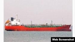 Tanker Vietnam yang hilang di lepas pantai Singapura.