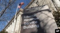 Kantor Dinas Pajak AS atau Internal Revenue Service (IRS) di Washington DC (foto: dok). Skandal pajak AS terungkap bahwa Dinas Pajak mempersulit permohonan dari kelompok-kelompok konservatif yang kritis atas kebijakan pemerintahan Obama.