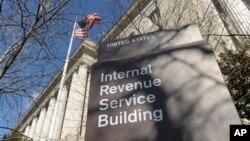 Здание Налоговой службы США в Вашингтоне.