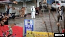湖北省武汉市海鲜市场