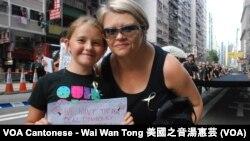 從加拿大移居香港22年的Laurel,帶著9歲在香港出生的女兒Danielle參與黑布圍城遊行,支持香港有真普選