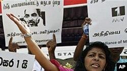 سری لنکا: حکومت مخالف صحافی ضمانت پر رہا