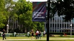[지성의 산실, 미국 대학을 찾아서 오디오] 카네기맬런대학교 (2)