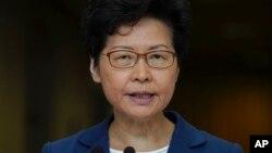캐리 람 홍콩 행정장관이 8일 홍콩 정부청사에서 기자회견을 열었다.