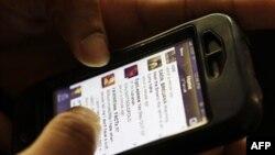 Twitter, Google, Facebook и Ко: феномен и статистика