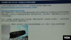 香港本土派網民在討論區發起本土悼念六四活動 (美國之音湯惠芸拍攝)