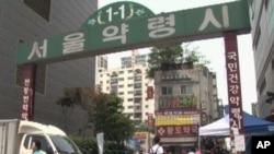 Yang-yeong-si market in Seoul, Korea