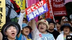 19일 주일 미군 철수를 촉구하는 일본 시위대 모습
