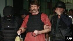 Виктор Бут в таиладской тюрьме