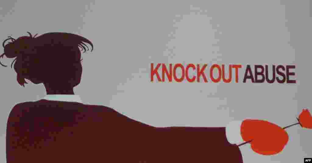 Удар по насилию против женщин