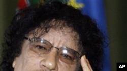 Libya: Mucamar Qaddaafi waa la Dilay