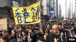 Biển người áo đen trong các cuộc biểu tình chống dự luật dẫn độ ở Hong Kong