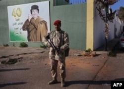 Arab Ligasi Liviyaga qarshi harbiy kampaniyani qoralab chiqdi