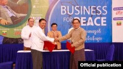 Business for Peace – B4P ေတြ႔ဆံုပြဲ။ (ကုန္သည္စက္မႈအသင္းခ်ဳပ္)