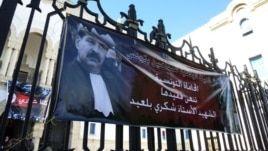 Banners showing assassinated opposition leader Chokri Belaid outside the main courthouse in Tunis. (VOA/H. Ridgwell)