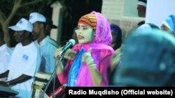 Somali Independence Day