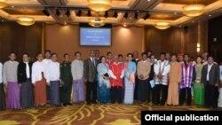 ႏုိင္ငံေတာ္၏အတုိင္ပင္ခံပုဂၢိဳလ္ႏွင့္ ၿငိမ္းခ်မ္းေရးလုပ္ငန္းစဥ္ ဦးေဆာင္အဖြဲ႕ (PPST) ေတြ႕ဆံု (Myanmar State Counsellor Office)