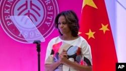 3月22日,美國第一夫人米歇爾•奧巴馬在北京大學斯坦福中心發表演。