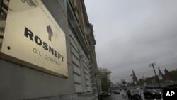 La empresa petrolera rusa Rosneft es una de las sancionadas por EE.UU.
