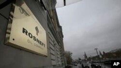 ရုရွားပိုင္ ေရနံကုမၸဏီ Rosneft
