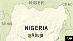 Nổ bom ở Nigeria, 1 người chết, gần một chục người bị thương